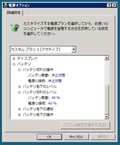 Input_capture_window_20100920_20134