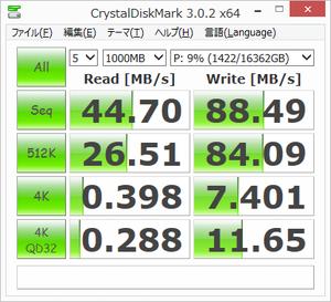 Mark1_2